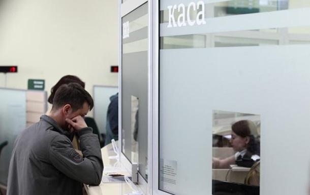 В украинских банках станут измерять температуру