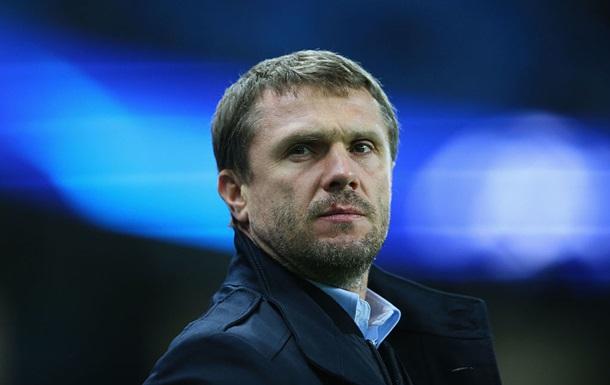 Ребров: Игра с Динамо была для нас ключевой